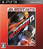 Need for Speed: Hot Pursuit (EA Best Hits) [Japan Import]