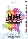Theatrical Play - Rin Rin Rinhero Wa Itsumo Kimi No Soba Ni Iru [Japan DVD] AIPJ-3