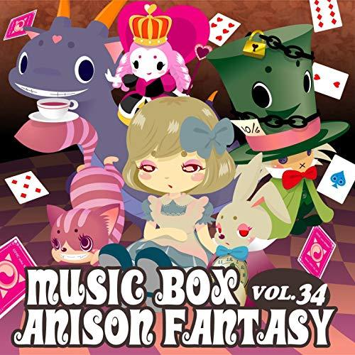 Drivers High Fantasy Music Box Originally Performed By Larc En Ciel
