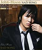 SAD SONG(初回限定盤)(DVD付)