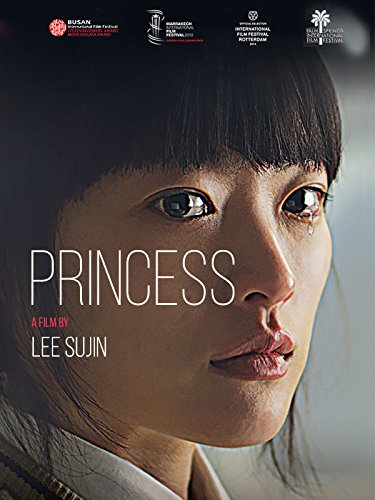 Princess (Han Gong-ju) (Measure For Measure As A Problem Play)