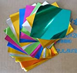 Origami Paper- 70 Foil Color Sheets 2-7/8 Inch (7.5cm) Square