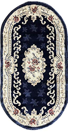 emirates Classic Traditional Aubusson Floral Oriental Oval Area Rug Dark Blue Red Beige Design 507 (31 Inch X 4 Feet 11 Inch) (Aubusson Oval Rug)
