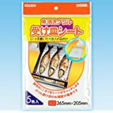 日本デキシー 魚焼きグリル受け皿シート 265mm×205mm (5枚)