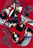 血界戦線 公式ファンブック B5 (愛蔵版コミックス)