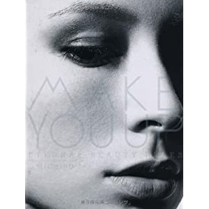 『MAKE YOU UP―ETERNAL BEAUTY RULES』1,890円