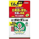 住友化学園芸:オルトラン粒剤袋入徳用  1.6kg