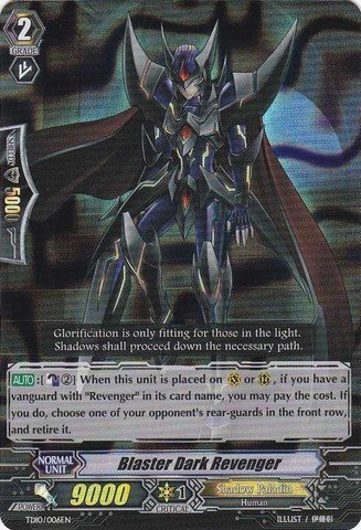 Cardfight!! Vanguard TCG - Blaster Dark Revenger (TD10/006EN) - Trial Deck 10: Purgatory Revenger by Cardfight!! Vanguard TCG