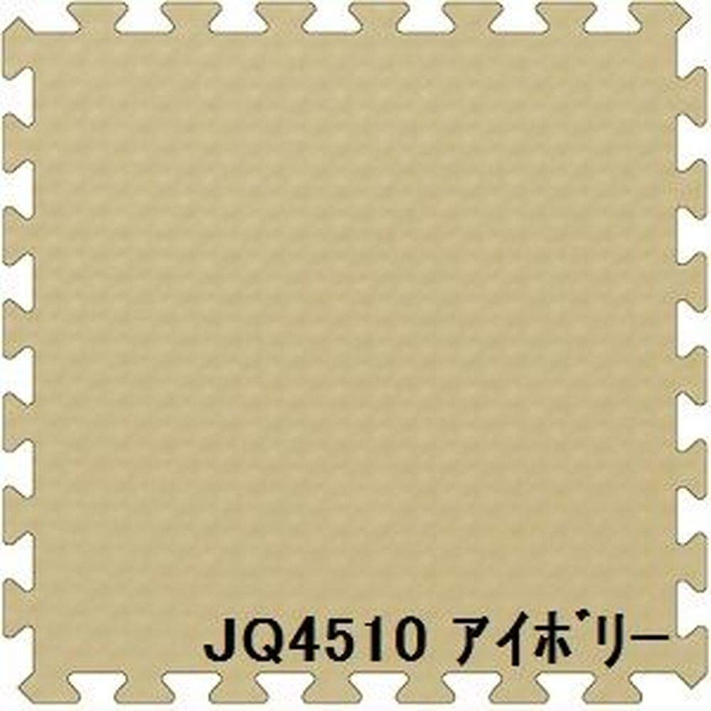 ジョイントクッションJQ-4520枚セット色アイボリーサイズ厚10mm×タテ450mm×ヨコ450mm/枚20枚セット寸法==1800mm×2250mm== -洗える--日本製--防炎-   B07TCVLTBF