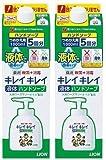 【2個セット】キレイキレイ 薬用 液体ハンドソープ 詰替特大 1000ml ✕ 2個 (医薬部外品)