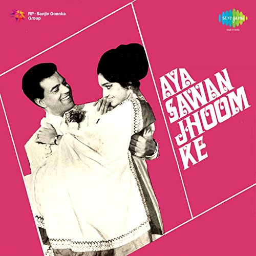 Amazon.com: Majhi Chal O Majhi Chal: Mohd Rafi: MP3 Downloads