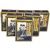 Feiyan Guifei Slimming Tea--Diet Health Tea - 6 Boxes 120 tea bags
