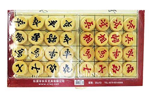 中国将棋 シャンチー 象棋 折りたたみ駒収納木製版