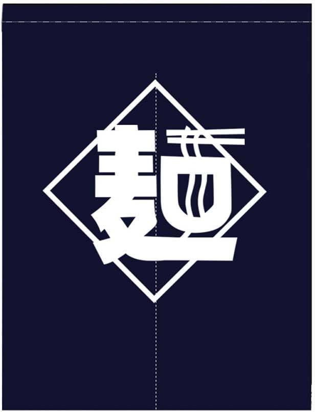 10 Rideaux de Porte de Style Japonais Sushi Bar D/écor de Restaurant Noren Rideau moiti/é /écran
