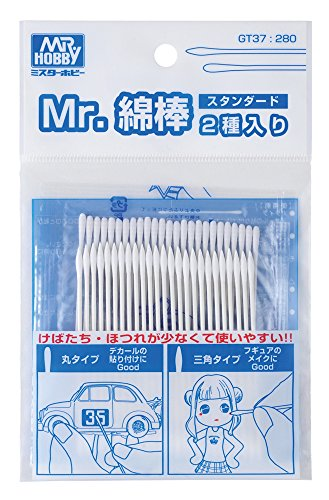 Gundam Mr. Cotton Swab (Two Type Set - Round & Triangular) Small Size