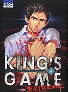 "Afficher ""King's game extreme n° 4"""