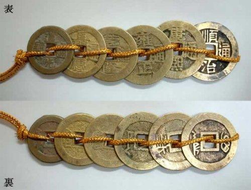 本六帝古銭 B0025TCWEG本六帝古銭