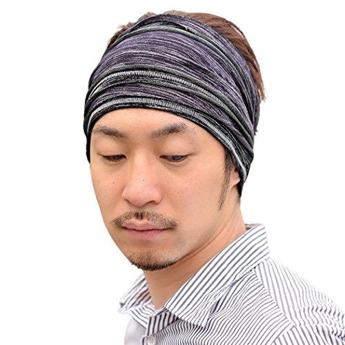 (Casualbox Charm Unisex Headband Bandana Yoga Hairband Stretchy Dreds Unique Dye Effect Mens Womens)