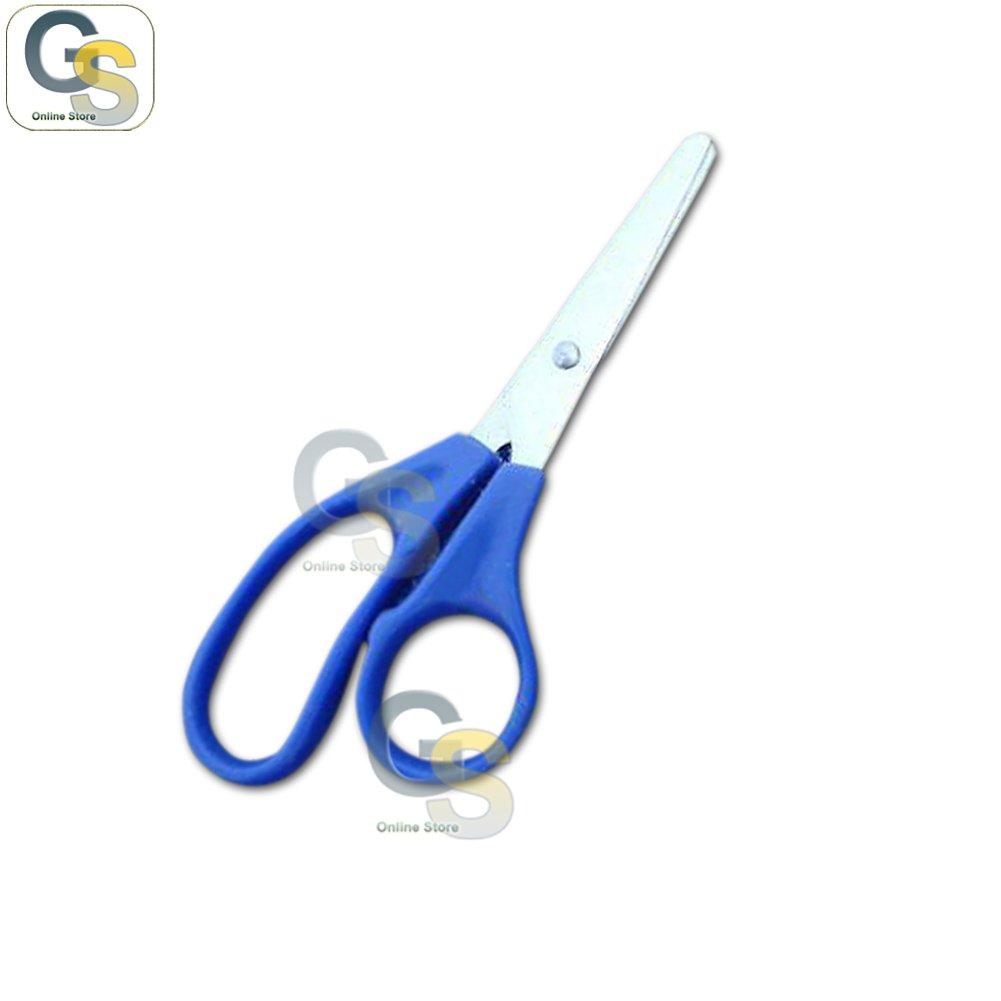 G.S LOT OF 150 PIECES SCHOOL SCISSORS 12.5 CM BLUE HANDLE BLUNT SCISSORS