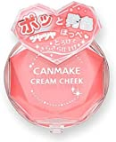 CANMAKE cream cheek胭脂膏 2.3g