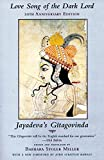 Love Song of the Dark Lord: Jayadeva's Gitagovinda