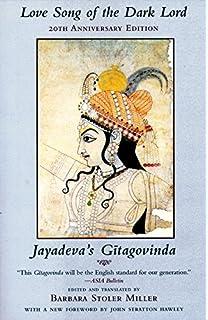 Amazon banaras 9780231114479 diana eck books love song of the dark lord jayadevas gitagovinda fandeluxe Images