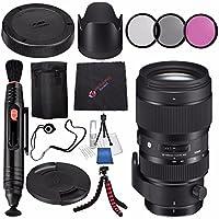 Sigma 50-100mm f/1.8 DC HSM Art Lens for Nikon F #693955 + 82mm 3 Piece Filter Kit + Lens Pen Cleaner + Microfiber Cleaning Cloth + Flexible Tripod Bundle (International Model No Warranty)