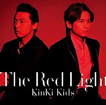 Amazon | The Red Light(初回盤A...