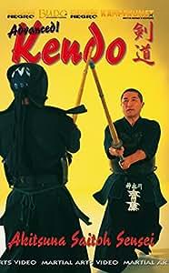Advanced Kendo [Reino Unido] [DVD]