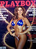 Playboy Magazine, July, 1995