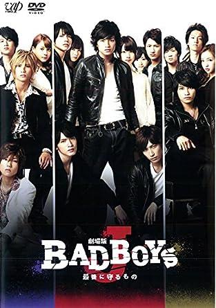 Amazon.co.jp: 劇場版 BAD BOYS J バッドボーイズジェイ-最後に守る ...