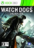 Watch Dogs (no benefits)