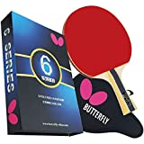 Butterfly 603 Ping Pong Paddle Set | 1 Table Tennis Racket | 1 Ping Pong Paddle Case | Great Add to Your Ping Pong Table | Tournament Butterfly Ping Pong Paddles | High Speed & Spin Table Tennis Set