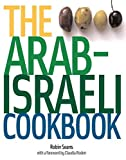 img - for The Arab-Israeli Cookbook by Robin Soans (2005-09-01) book / textbook / text book
