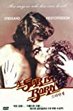 A Star Is Born (1976) Region 1,2,3,4,5,6 Compatible DVD. Starring Barbra Streisand, Kris Kristofferson, Gary Busey, Sally Kirkland...
