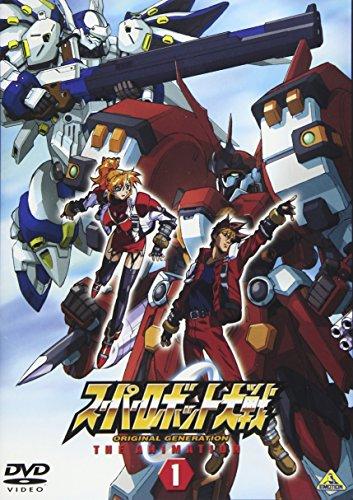 スーパーロボット大戦 ORIGINAL GENERATION THE ANIMATION 1