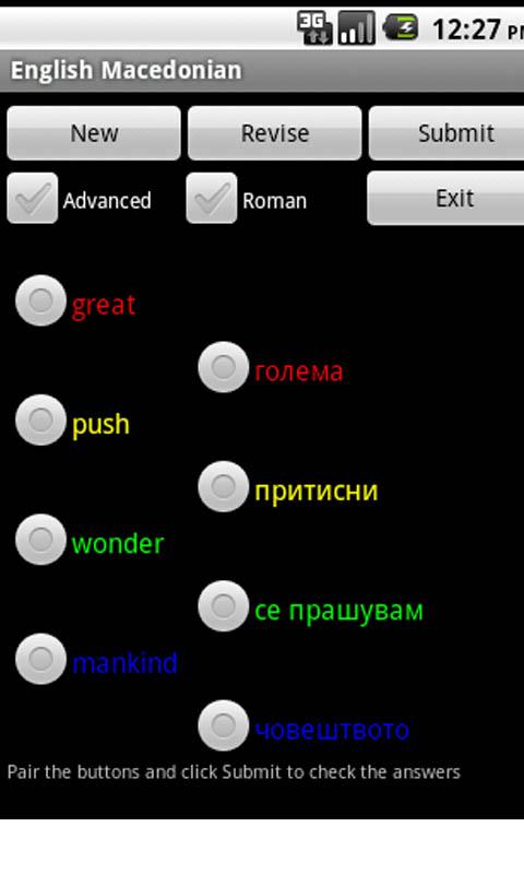 english macedonian dictionary software download