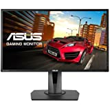 ASUS 24-inch 144Hz Full HD FreeSync Gaming 3D Monitor [MG248Q] 1080p, 1ms Rapid Repsonse Time, HDMI, DVI-D, DisplayPort, Fliker Free Display with Pivot, Tilt, and Swivel