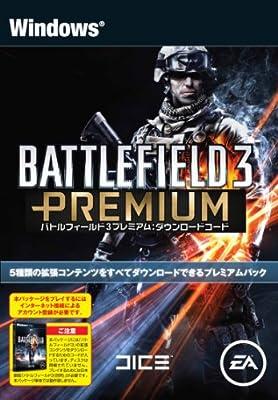 Amazon.co.jp: バトルフィールド 3 Premium [オンラインゲームコード ...