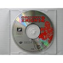 Clockwork Knight 2