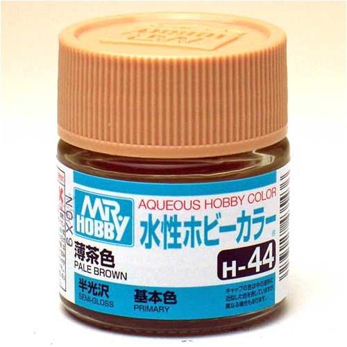 水性ホビーカラー H44 薄茶色