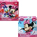 Minnie Mouse Bowtique 24 Piece Puzzle - Assorted Styles