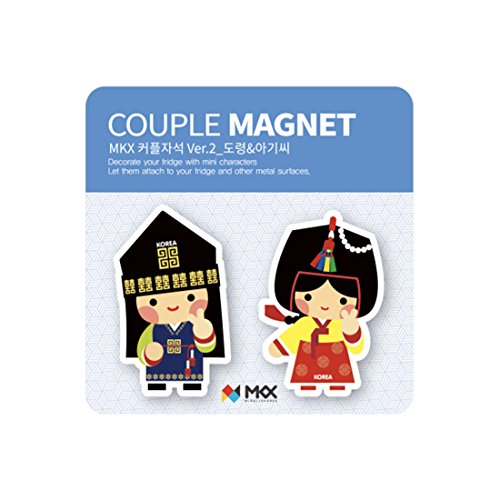 Mkx Costumes (Young Man and Girl Couple Fridge Magnet Korea Traditional Costume Memo Holder)