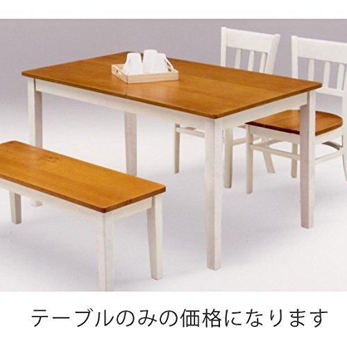 ダイニングテーブルのみ 幅120cm ホワイト 白 ライトブラウン 木製 カントリー風 4人用 B076P7S9CC