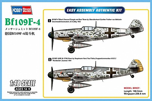 Hobby Boss Bf109F-4 Easy Assembly Building Kit (1/48 Scale) ()