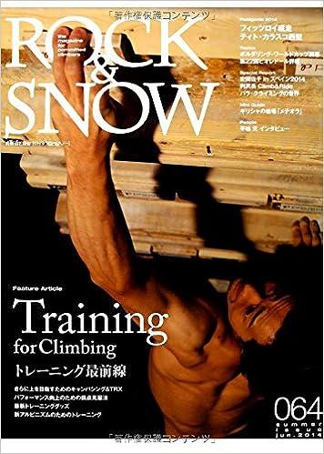ROCK & SNOW 2014 夏号 No.64 Summer issue, 2014 (別冊山と溪谷)