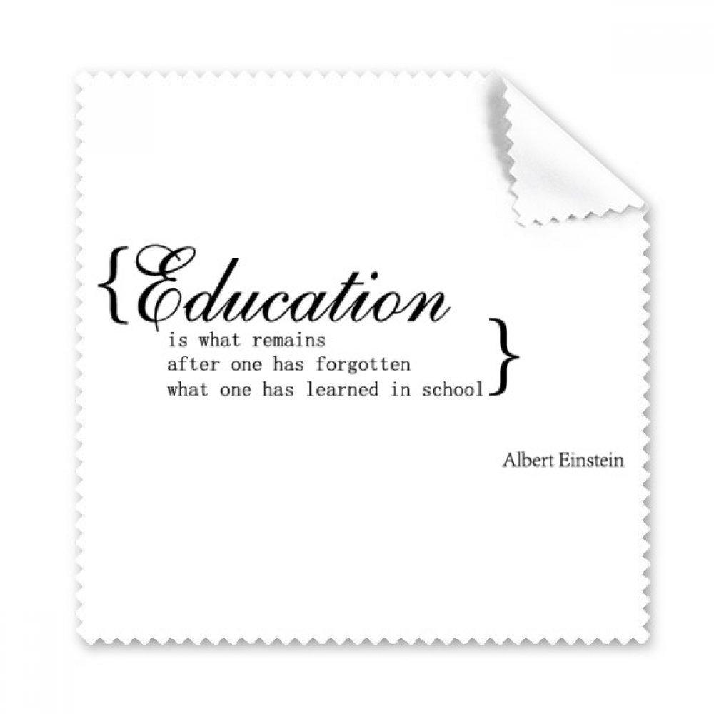 インスピレーション引用に関する教育Glasses布クリーニングクロスギフト電話画面クリーナー5点   B073XMYGLN