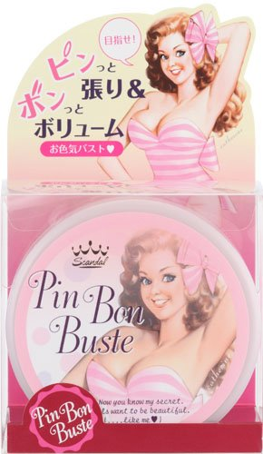 Ishizawa Pin Bon Buste Beauty Breast Serum Cream