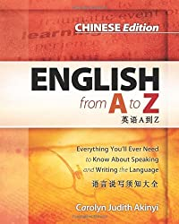 Chinese Edition - English From A To Z: Everyhing You'Ll Ever Need To Know About Speaking And Writing The Language