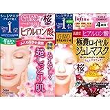 【セット買い】クリアターン 桜の香りセット ホワイトマスク (ヒアルロン酸) & プレミアム ロイヤルジュレマスク(ヒアルロン酸)